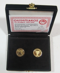 2 gold medals Olympiakos