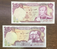 IRAN 2 X 100 Rials 1974-79 and 1976 UNC and AU
