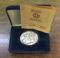 Silver Medal 1985 box and COA