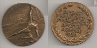 Brass Medal of Marathon of Athens 1939 XF