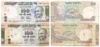 INDIA 2 Errors of 100 Rupees VF