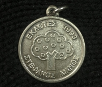 Silver Commemorative Political Medal