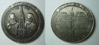 Commemorative Religious Medal of Mytilene