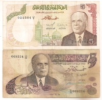TUNISIE 5 Dinars 1973 and 1980 F-VF