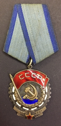 RUSSIA Order Of The Red Banner Of Labour .