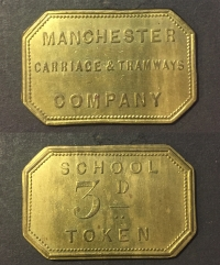 Rare school token Manchester Carriage & Tramways Company