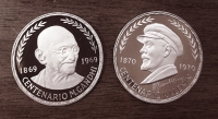 GUINEA 2 X 75 Pesetas 1970 (Lenin and Gandhi) Proof Nice roze Patin