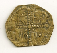 10 Paras Church Token