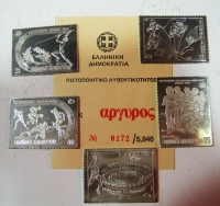 Collection of 5 silver stamps