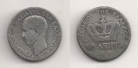 OLD FAKE COIN 1883