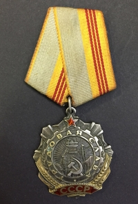 RUSSIA .Order Of Labour Glory 3rd Class Silver