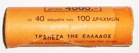 100 Drachmas 1997 Bank of Greece Roll (Στίβος)