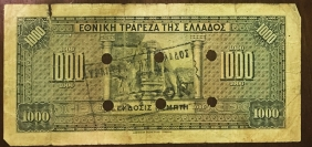 DRAMA Cancel. on 1000 Drachmas 1926