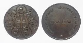 Brass Medal Of Ionian Island