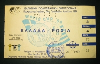 Ticket Greece - Russia World Cup 1994