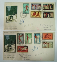 FDC 1960 Olympic Games Roma