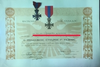 Diploma and Medal of War Cross 1940