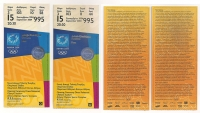 2 Τickets Olympic Games 2004