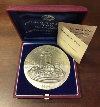 Silver Medal General Bank Of Greece