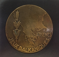 Rare medal of the first Balcan games in 1929