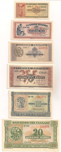 Complete Set (6 Pcs) 1940-41 UNC
