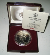 Silver medal of bank of Greece Kramanlis-Shuman