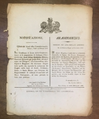 RARE DOCUMENT OF IONIAN ISLANDS  1828