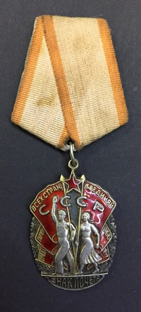 RUSSIA Order Of Honour Rare With Flat Back