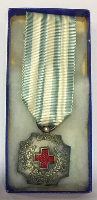 Silver Medal Of Red Cross 1932  RARE