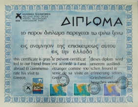 Commemoratve Diploma of ELTA