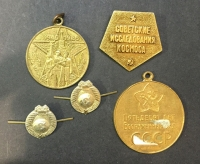 RUSSIA Lot Of 3 Medals