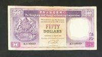 HONG KONG AND GHANGHAI 50 Dollar 1990 F