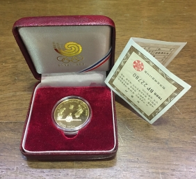 ΚΟΡΕΑ 25.000 Won 1988 Olympic Proof Coin COA Box