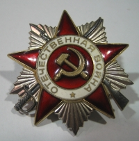 RUSSIA Red Star Order Patriotic WWII Badge
