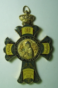 Archierach large Cross with enamel
