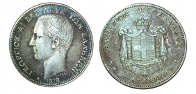 2 Drachmas 1873 AU colorized toning