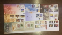 Collection of 10 FDC value about 35€