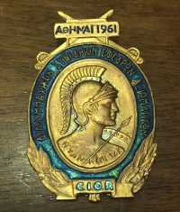 Bronze  Badge 1961 C.I.O.R