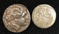 Silver Copy Of Ancient Coins