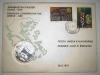 Silver Medal EOK in FDC