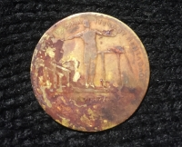 Rare Greek token