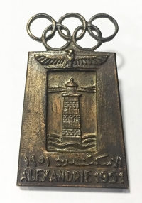 OLympic Pin Of Alexandria 1951