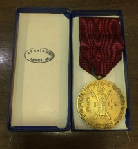 Commemorative Medal Of Patra