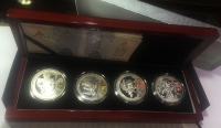 CHINA Case with 4 official commemorative silver coins for the Olympic Games 2008 (T - 3 - 6)