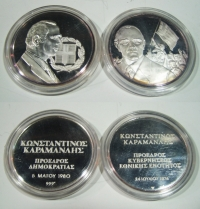 2 Μedals KARAMANLIS 44gr/48mm each