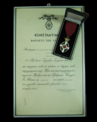 Silver cross order of King George boxed