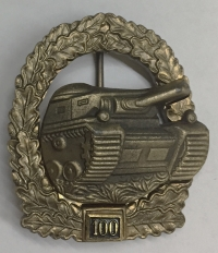 GERMANY Bronze Badge Tank Panzer 100 Action  1957 Issue