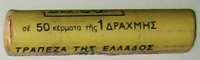 1 Drachma 2000 Bank of Greece Roll