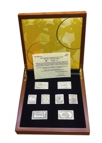 Silver Stamps Set of Olympic Games ELTA ISSUE